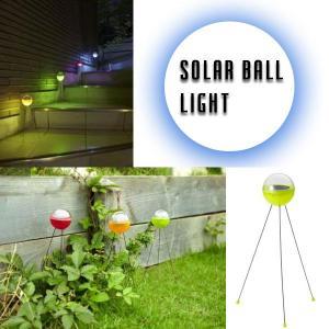 ソーラーボールライト|shioken