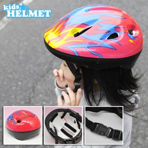 キッズ用ヘルメット お子様も安心 ワンタッチで脱着可能 shioken