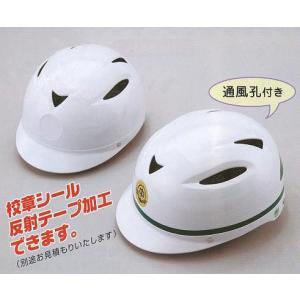 トーヨーセフティー 通学用自転車ヘルメット(通風孔付) No.530 反射テープ付 shioken