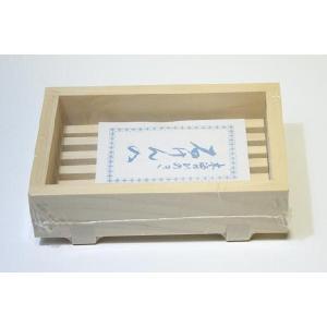 木曽ひのきの石鹸台(小) shioken