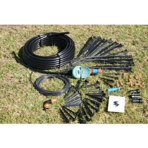 家庭用菜園セット タイマー式自動散水システム ウォーターガーデン|shioken