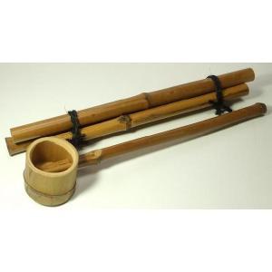 スス竹柄杓 つくばいセット|shioken