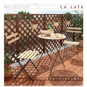 ガーデンファニチャー3点セット【La cafe】ラカフェ shioken