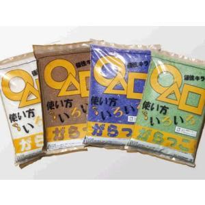 【お試し】化粧ガラス砂 クリスタルストーン ガラスカレット 200g shioken