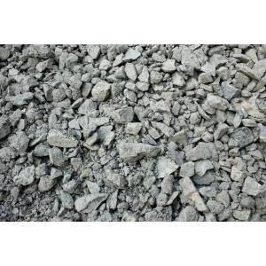 2級砕石 18kg|shioken