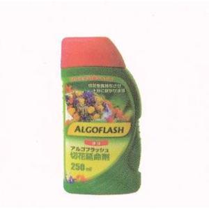 アルゴフラッシュ 切花延命剤+栄養剤 250mL|shioken