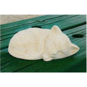 ガーデン雑貨 ネコの置物 丸まって寝ている猫 ベビーキャット|shioken