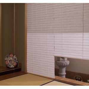 障子風ロールスクリーン (W)幅180cm×高さ180cm|shioken