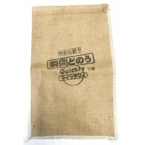 水害・浸水用 土のいらない吸水土嚢袋(どのう) プルトワ 1枚|shioken