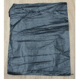 ブラックUV土嚢袋(どのう) 黒  50枚|shioken
