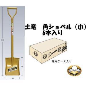 パイプ柄 角ショベル 土竜 840mm 1ケース(6本入り)|shioken