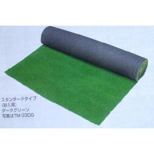 透水性人工芝 スタンダードタイプ(砂入用) W0.91×L5m|shioken