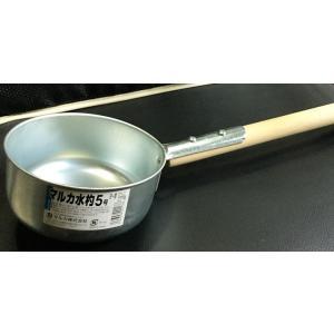 持ち手の木製部が丈夫で扱いやすいマルカのブリキの水杓です。  打ち水には気温を下げる効果やホコリを抑...