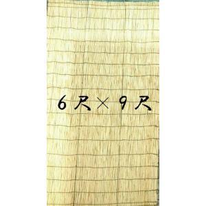 たてすだれ(よしず) 6尺×9尺 |shioken