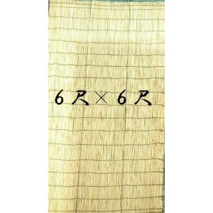 たてすだれ(よしず) 6尺×6尺 4巻セット|shioken
