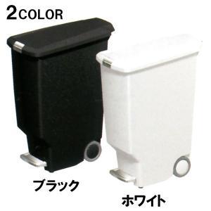 スリムプラスチックステップカン40L ゴミ箱|shioken