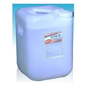 アクトル20リットル 白華(エフロ)除去剤 テクノクリーン|shioken