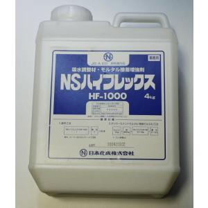 NSハイフレックス HF-1000 4kg|shioken
