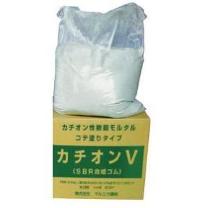カチオン性樹脂モルタル コテ塗りタイプ カチオンV 20kg箱入り|shioken