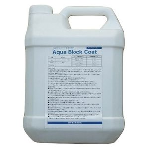 アクアブロックコート 浸透性コンクリート表層保護材 汚れ防止・エフロ抑制 4リットル|shioken