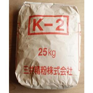 寒水石 0.6mm(2厘) 25kg|shioken