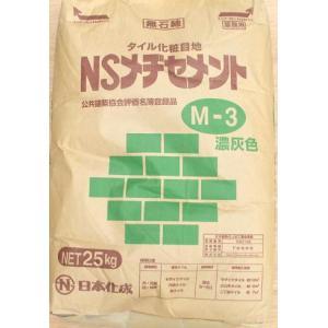 日本化成 タイル化粧目地 NSメヂセメント 濃灰色 25kg shioken