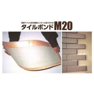 タイル圧着剤 タイルボンド M20 白 20kg shioken