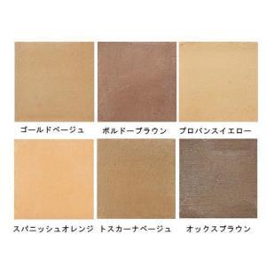 カラーモルタル カラーモ 25kg 【代引き不可商品】 shioken