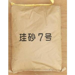 珪砂 7号 30kg|shioken