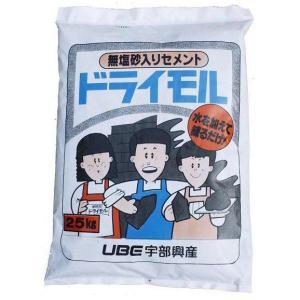 砂入りインスタントセメント ドライモル 5kg shioken