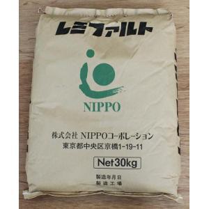 レミファルト アスファルト常温混合物 30kg|shioken