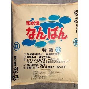 なんばんしっくい(南蛮漆喰) 白  約25kg|shioken