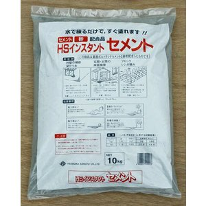 インスタントセメント 10kg shioken