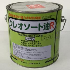 環境配慮型 クレオソート油 2.5kg|shioken