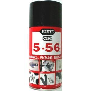 防錆・潤滑剤 クレ5-56 320mL |shioken