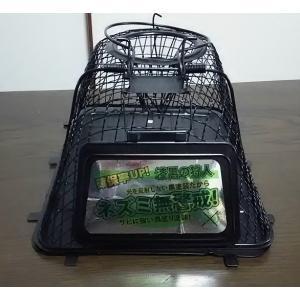 アウトレットネズミ捕り器 カゴ型(カゴのみ)|shioken