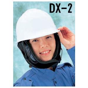 トーヨーセフティー 防寒用耳カバー 作業用ヘルメット取付式|shioken