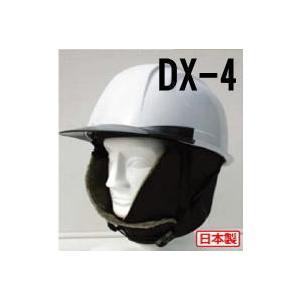 トーヨーセフティー 防寒用耳カバー 作業用ヘルメット取付式 DX-4|shioken