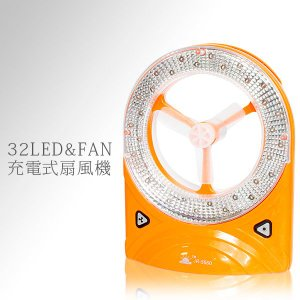 充電式扇風機 32灯LEDライト付き|shioken