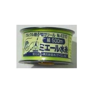 たくみ ミエール水糸 細 500m|shioken