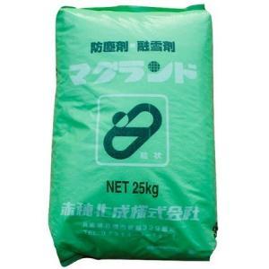 塩化マグネシウム(粒状) マグランド 凍結防止剤・防塵剤・融雪剤 25kg|shioken