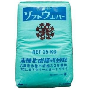 塩化マグネシウム(フレーク状) ソフトウェハー 凍結防止剤・防塵剤・融雪剤 25kg|shioken