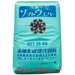 塩化マグネシウム(フレーク状) ソフトウェハー 防塵剤・融雪剤 25kg 送料無料・10袋セット|shioken