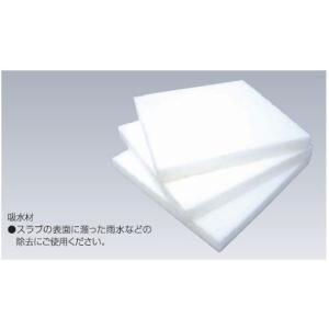 吸水スポンジ 巾500mm×厚み50mm  10枚入り|shioken