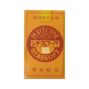 弁柄紅蘭 紅柄 セメント石灰着色剤 色粉 375g|shioken