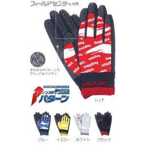 ノンスリップライトPパターン 甲メリ ペンギンエース 手袋Lサイズ|shioken