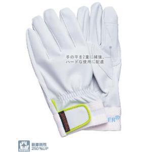ペンギンエース ノンスリップレインジャー・アテツキ 手袋|shioken