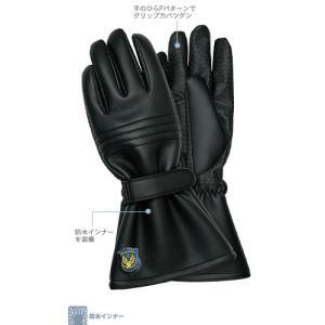 ペンギンエース ノンスリップライト Pパターン 冬用手袋 WINTER W-4 shioken