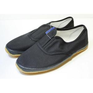 ウィンタス作業靴 軽ダッシュ#150 黒・白・紺 shioken