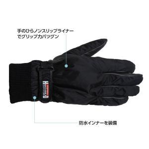 ペンギンエース ノンスリップライナー冬用手袋 HUSOLID WINTER HW-1 shioken